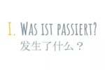 【中德双语】华人家庭应对新型冠状病毒手册来